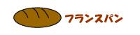 070419_pan_1