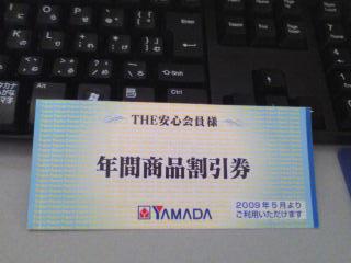 100301_01